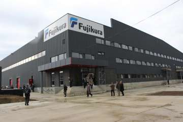 Fujikura factory